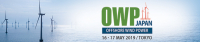 OWP(Offshore Wind Power)