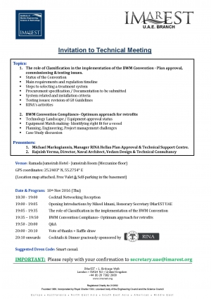 Technical Meeting invitation - 10 Nov