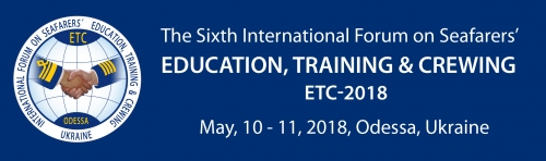 10-11 May - International Forum on Seafarers Education, Training & Crewing