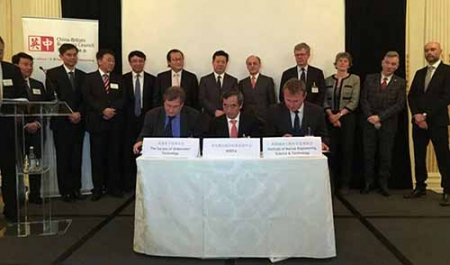 IMarEST supports Qingdao WELL Ocean Science & Technology Association (WOSTA)