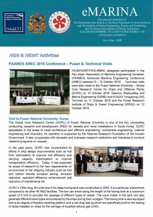 Newsletter - 2018 MARINA Vol 4